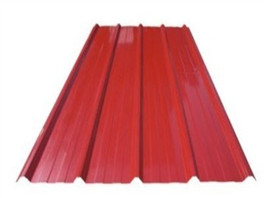 aluminum 3005 for corrugated roofing sheets.jpg
