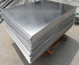 5xxx Series Aluminum Sheet.jpg