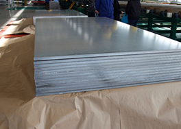 5xxx Series Aluminum Sheet.png